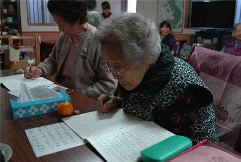 Saltzman studies endangered Jejueo language