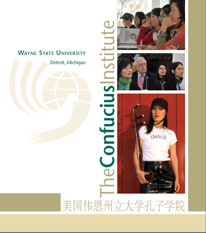 cover of 2010 viewbook